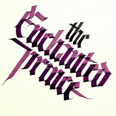 Calligraphy by Sachin Shah. Two-tone purple. Interesting!