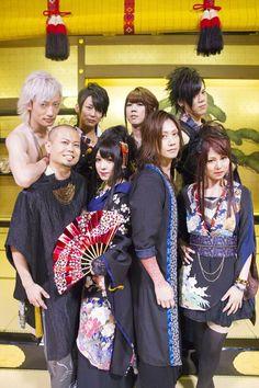 J Pop, Visual Kei, Kawaii, Cool Bands, Samurai, Rock Girls, Guys, Bedroom Decor, Japanese