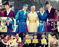 The Moon That Embraces The Sun 7