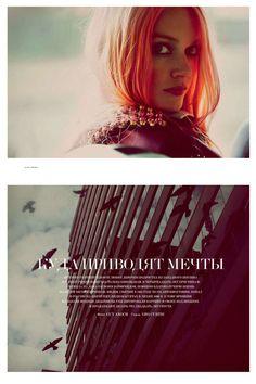 Comprehensive Urban Photoshoots : flaunt magazine spring summer 2012