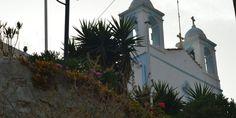 Ορθόδοξες Archives | Page 2 of 2 | SyrosmapΣτον κεντρικό λόφο του χωριού Επισκοπείο δεσπόζει ο κατάλευκος Ιερός Ναός Προφήτου Ηλίου του Θεσβίτου Plants, Plant, Planets