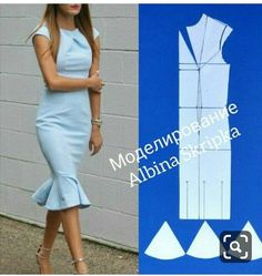 Tremendous Sewing Make Your Own Clothes Ideas. Prodigious Sewing Make Your Own Clothes Ideas. Sewing Dress, Sewing Clothes, Diy Clothes, Dress Making Patterns, Coat Patterns, Clothing Patterns, Fashion Sewing, Diy Fashion, Fashion Dresses