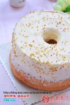 最具金秋特色的时令蛋糕---桂花天使戚风蛋糕