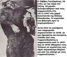 ΤΟ ΑΓΝΩΣΤΟ ΠΟΛΥΤΕΧΝΕΙΟ ΤΟΥ 1944 - Τελευταία Έξοδος Greece, Lol, Humor, History, Memes, Funny, Twitter, Greece Country, Historia