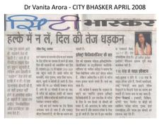 Dr Vanita Arora - CITY BHASKER NEWS