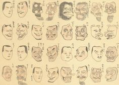 Adam Murphy - Hokusai: How to Draw Everything Japanese Hannya Mask, Japanese Mask Tattoo, Ancient Japanese Art, Japanese Folklore, Japanese Drawings, Japanese Prints, Monster Illustration, Japanese Costume, Japan Tattoo