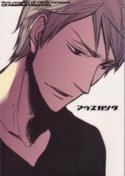Personnage masculin manga