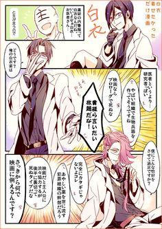 「刀剣乱舞ログ5」/「ますけ」の漫画 [pixiv]