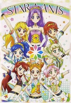 Pripara Clannad, Beautiful Anime Girl, Anime Love, Aikatsu Ran, Hotarubi No Mori, Mermaid Melody, Anime Rules, Pikachu, Gekkan Shoujo Nozaki Kun