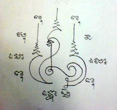 Sacred Na design by Ajarn Perm Prai Dam