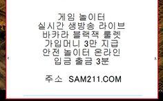 슬롯머신사이트카페\\【 LOU82。COM…