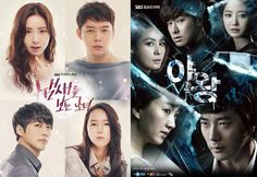 The PD-writer team behind the supernatural cop-thriller-romance Girl Who Sees Smells is back with a new series, this time a showbiz drama about idols. The show formerly known as Dance With You has a new title and a timeslot on SBS — it's now called Beauty and the Beast (though half the press releases are …