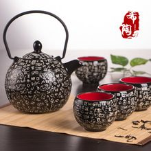 Venta caliente de cerámica de estilo japonés Endulge té kung fu rojo set de regalo de boda taza tetera de regalo de boda, auto uso tetera(China…