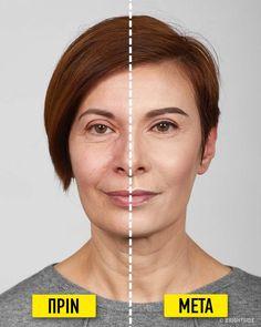 """10 χρόνια νεότερη: 7 επαγγελματικές συμβουλές ομορφιάς που """"κόβουν"""" χρόνια – Enimerotiko.gr Bold Makeup Looks, Summer Makeup Looks, Makeup To Look Younger, Makeup Over 40, Simple Makeup Tips, American Makeup, Makeup Lessons, Natural Eye Makeup, Skin Makeup"""