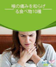 喉の痛みを和らげる食べ物10種 人参には、食物繊維やカリウムだけでなく、ビタミンA、C、Kも豊富に含まれています。これらの栄養素は、喉の痛みと闘い、免疫システムを強くしてくれます。