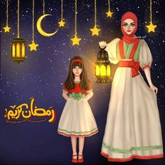 Image for Mother Daughter Ramzan Dp pic for Girls Fb Ramadan Dp, Ramadan Cards, Ramadan Images, Ramadan Mubarak, Cartoon Girl Images, Girl Cartoon, Cute Couple Selfies, Religion, Girly M