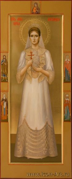 Святая царица Александра Романова — фотография