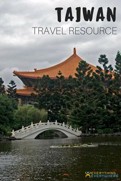 The ultimate guide to travel in Taiwan, including a Taipei itinerary for first-time visitors and practical tips on visas, currency, safety and more. | Everything Everywhere Destination Guide