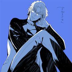 Okiya-san est presque aussi stylé qu'Akai