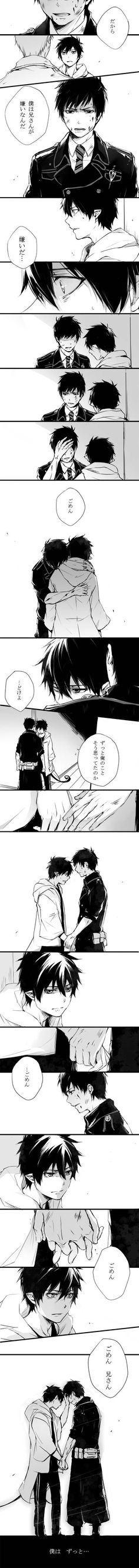 Tags: Anime, Injury, Ao no Exorcist, Okumura Rin, Okumura Yukio, Face To Face