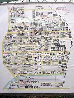 Japanese #Map - block map sign - no street names! #japan