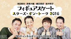(752×423) http://www.tbs.co.jp/tbs-ch/item/s1653/