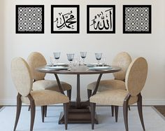 Arabic Islamic Wall Art Calligraphy Modern Decor by Sukar Decor Wall Art Set contains 4 frames Each frame is This set is available in Black and White. Islamic Wall Decor, Arabic Decor, Calligraphy Set, Islamic Art Calligraphy, Wall Art Sets, Wall Art Decor, Room Decor, Modern Wall Art, Modern Decor