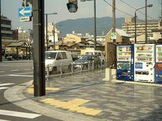 Kyoto Corner by daniellehime.deviantart.com on @deviantART