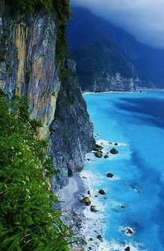QINGSHUI CLIFF, HUALIEN, TAIWAN BY RAINBOW. Parts of the Eastern coast of Taiwan resemble parts of Hawaii!! Beautiful. #tainese #art www.richard-neuman-artist.com