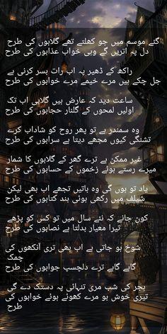 Urdu Poetry Romantic, Love Poetry Urdu, Urdu Thoughts, Deep Thoughts, Parveen Shakir Poetry, John Elia Poetry, Punjabi Poetry, Best Urdu Poetry Images, Urdu Words
