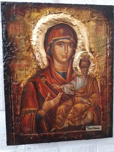 Bee Wax, I Icon, Gold Labels, Virgin Mary, Athens, Russian Icons, No Response, How To Apply, Artist