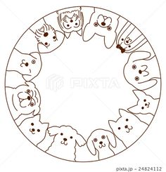 Embroidery Hoop Art, Embroidery Patterns, Animal Line Drawings, Animal Doodles, Dog Branding, Hand Art, Pottery Painting, Coloring Book Pages, Digital Stamps