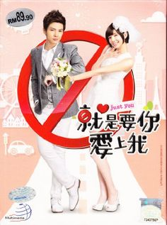 Just You - Taiwanese Drama Amazing drama...had the best mix of all ingredients needed to watch a k drama.