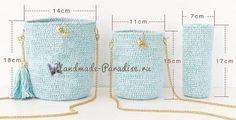 Стильная вязаная сумочка через плечо своими руками (6)
