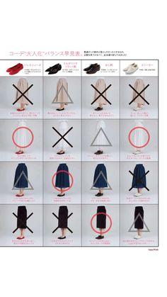 埋め込み Apple Shape Outfits, Comfy Casual, Japan Fashion, Asian Style, Colour Images, Costume Design, Spring Fashion, Casual Outfits, Dress Shoes