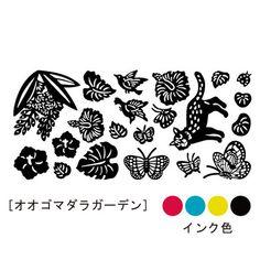 紅型雑貨 虹亀商店:felissimo
