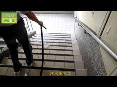 479 防滑止滑 小學教學樓石英磚防滑磁磚樓梯止滑防滑施工工程
