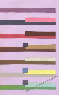 сиренево-розовый как основной цвет летнего цветотипа