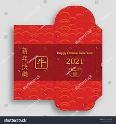 Chinese new year 2021 lucky envelope, money packet with gold paper cut art and craft style with oriental elements on color background (Translation : happy chinese new year year of the rox) Chinese New Year Design, Happy Chinese New Year, Diy Stationery Paper, Art And Craft, Gold Paper, Illustrations, Paper Cutting, Oriental, Envelope