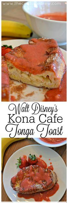 #DSSMC Learn how to make Disney's Kona Cafe Tonga Toast from their amazing Polynesian Resort!