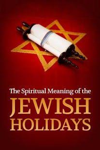 Jewish Holidays - screenshot thumbnail
