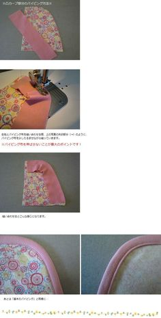 パイピング - mish*mash Mish Mash, Sewing Hacks, Diy And Crafts, Purses, Wallet, Fabric Purses, Tejidos, Handbags, Wallets