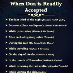 When dua readily accepted