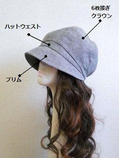 クロッシェ 作り方レシピ - レディース服・帽子の型紙、ハンドメイド資材の販売 パターンのお店aviver