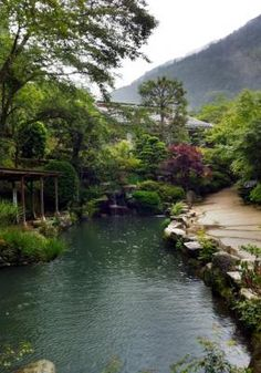 Chikuzanso Onsen Hot Spring | JapanTourist - The Tourist's Portal to Japan