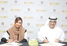 gulftoday.ae | Ministry, Kalimat Group float 'My First Book' drive