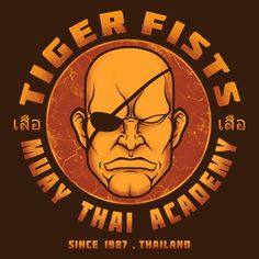 #arcade #streetfighter #tshirt