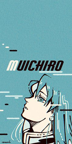 Wallpaper Animes, Cute Anime Wallpaper, Animes Wallpapers, Cute Wallpapers, Haikyuu Wallpaper, Art Anime, Otaku Anime, Manga Anime, Demon Slayer