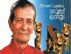 Ananda Me Re Hari Hadai Sinhala Song Chords ChordsSrilanka