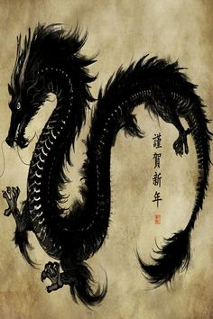 This dragon is a meticulously drawn piece that is a wonder to all